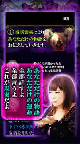 Androidにて愛川絢加先生のアプリがリリース!