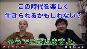 占い館セレーネYouTubeチャンネルがスタート!