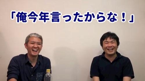 占い館セレーネYouTubeチャンネル動画【占い本音TV】第7弾が公開!