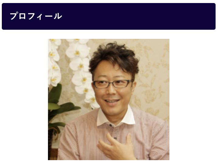 福岡の占いラポールに在籍している野田和孝先生