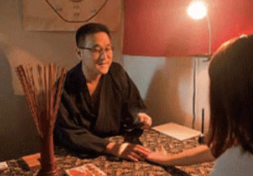 依田有玄でおすすめの占い師:依田有玄先生
