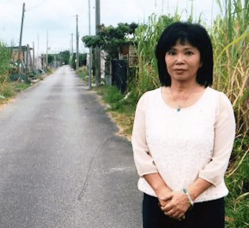 沖縄のユタ 又吉陽子でおすすめの占い師:又吉陽子先生