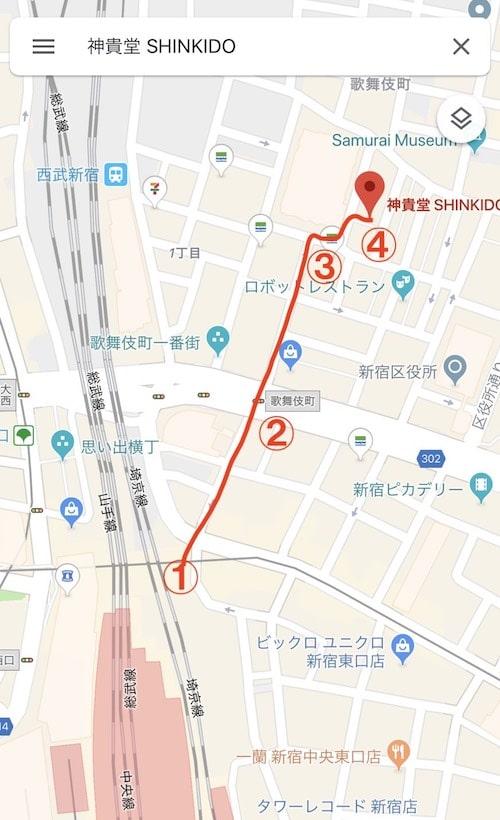 神貴堂SHINKIDOまでの地図