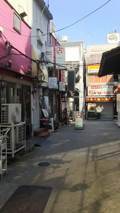 神貴堂-SHINKIDO-