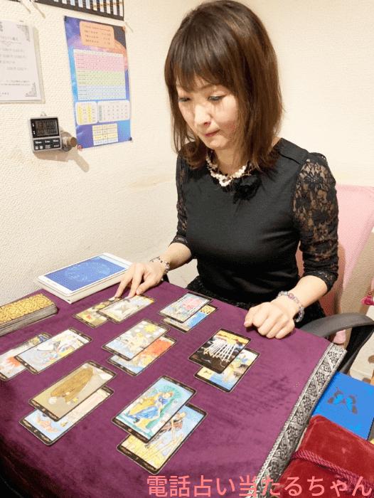 神貴堂-SHINKIDO-の逢愛ミリサ先生
