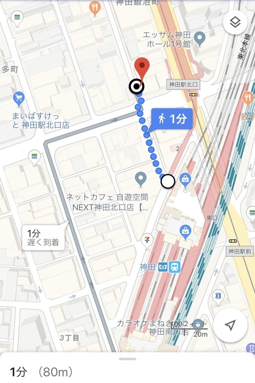 神田駅から占いハートフル神田店までの経路