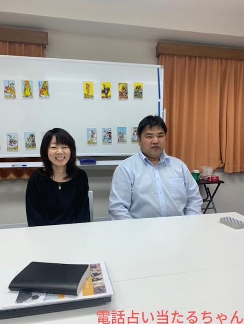 佐藤先生とまんまマリア先生のキャプチャ