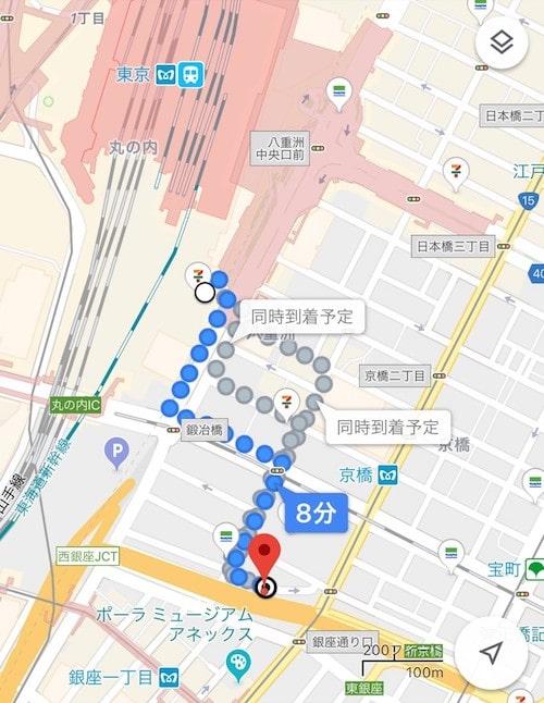 東京駅から占い神秘堂東京店までのアクセス方法