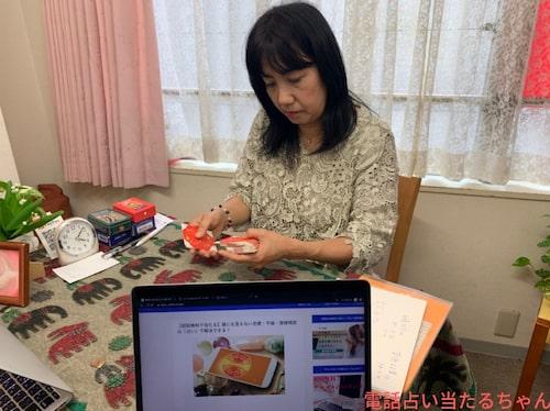 占い神秘堂東京店に在籍している桜エミ先生のキャプチャ