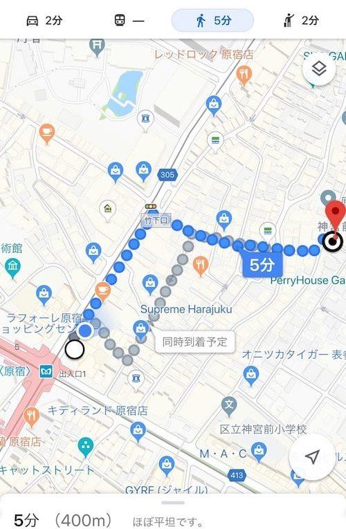 明治神宮前からマヒナ占いサロン原宿店までのGoogleマップ