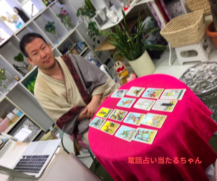 マヒナ占いサロン原宿店で当たると評判な「Kanoa Lulu先生」のキャプチャ