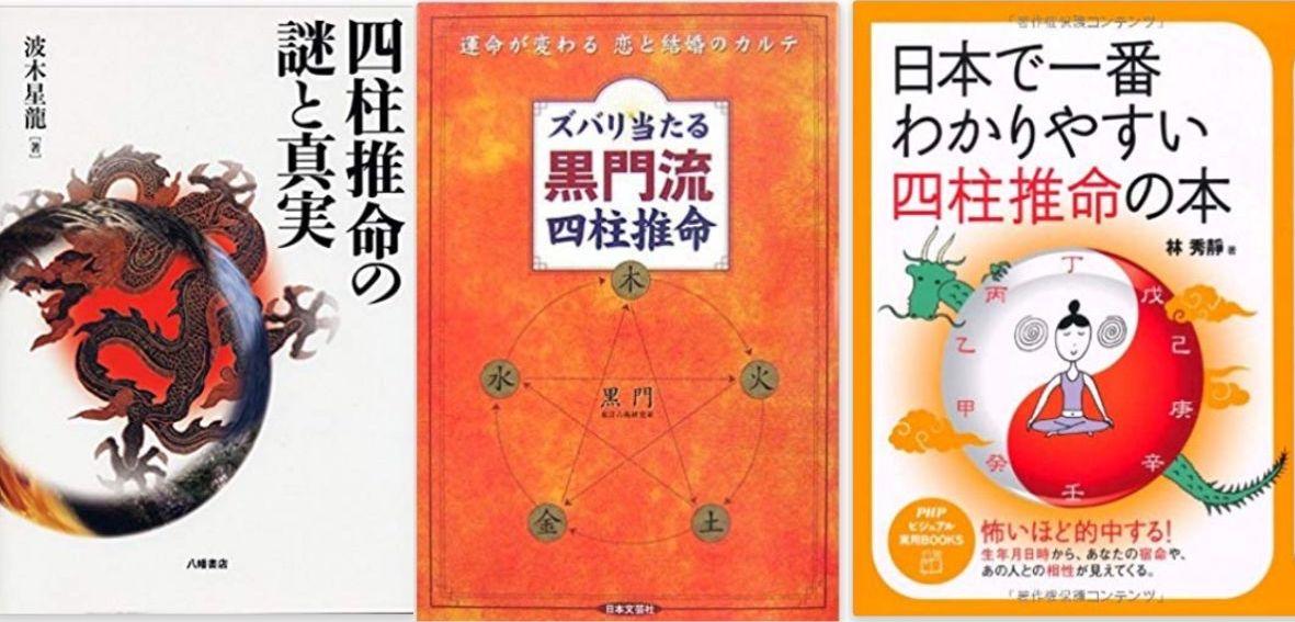 歌丸先生,黒門先生,林秀静先生の本