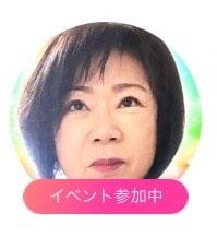チャット占いステラに在籍しているtukasayuki先生