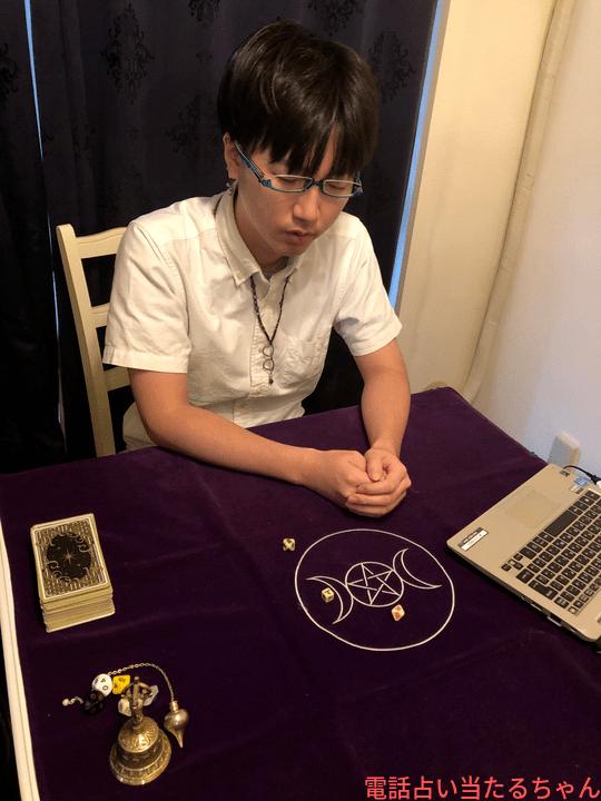 池袋占い館セレーネの草薙健太先生の画像