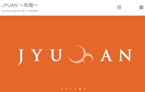 JYUAN〜珠庵〜の公式画像