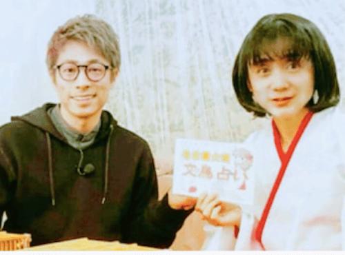 水麗亜先生の画像