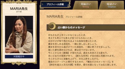 MALIA先生の画像