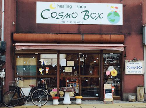 COSMO BOX