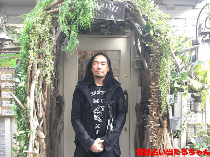日本一の霊能者「黒戌-クロ戌-先生」の公式画像