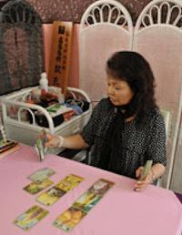 まねき猫でおすすめの占い師:高島玖孔先生