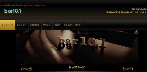 bar10.1