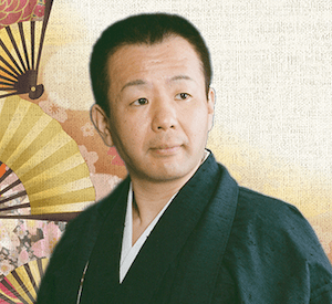 吉元式線優(株)でおすすめの占い師:吉元宗家先生
