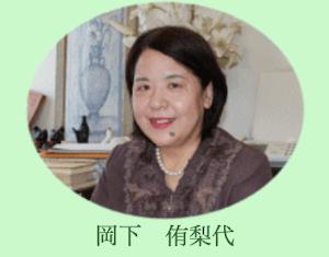開運研究館観羅でおすすめの占い師:岡下侑梨代先生