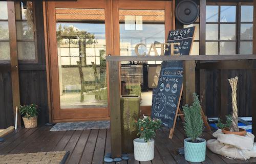 女性専用予約制台湾茶と算命学鑑定Rokusho Cafe/Patina Den