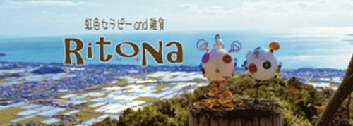 虹色セラピーand雑貨 Ritona-リトナ-