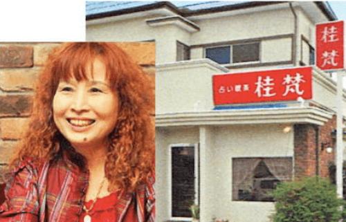 占いハウス桂梵でおすすめの占い師:古賀慶子先生
