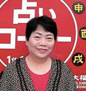大福母さん 松田喜代子でおすすめの占い師:松田喜代子先生