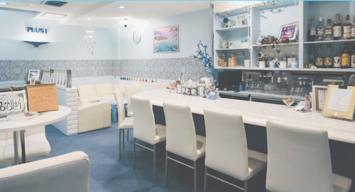 占い&Cafe Bar PLUS1