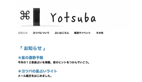 Yotsuba 占い、ハンドメイドアクセサリー・雑貨