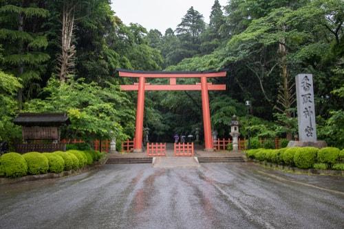 下総國一之宮香取神社