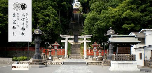 鹽竈神社(しおがま)