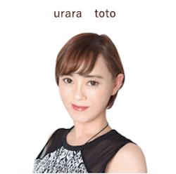 リモート占いFLORA(フローラ)で当たると人気の占い師1:urara toto 先生