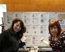 「第3回浅草橋ヒーリングマーケット」占い館セレーネから占い師が出演!