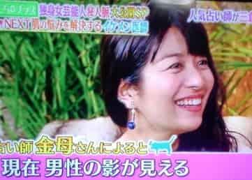 金母先生がマナカナ・三倉茉奈さんの結婚をズバリ的中!