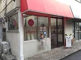 5月5日「男占い師祭り2019」に水森太陽先生が出演!
