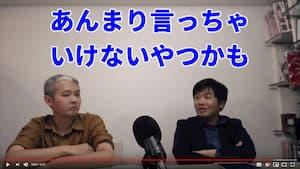 占い館セレーネYouTubeチャンネル動画第二弾が公開!