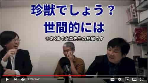 占い館セレーネYouTubeチャンネル動画第三弾が公開!
