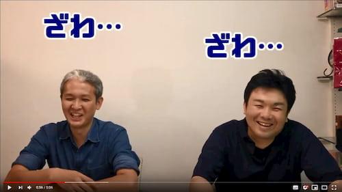 占い館セレーネYouTubeチャンネル動画第4弾が公開!