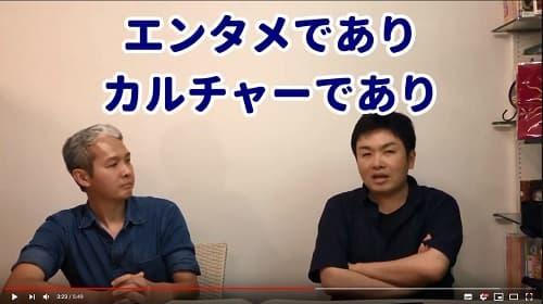 占い館セレーネYouTubeチャンネル動画第5弾が公開!