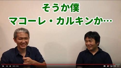 占い館セレーネYouTubeチャンネル動画【占い本音TV】第8弾が公開!