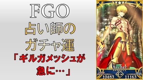 占い館セレーネYouTubeチャンネルで後藤貴司先生の動画が公開!