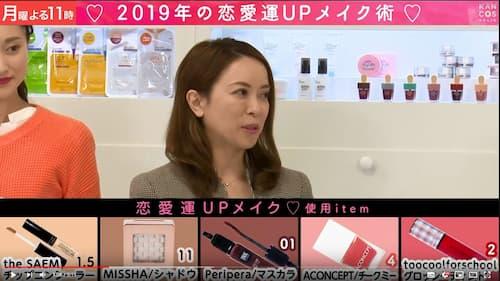 MICHI先生ご出演AbemaTV「KANCOS HOLIC」がYou Tubeチャンネルにて配信!