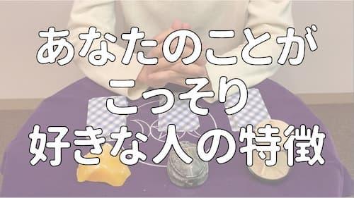 占い館セレーネYouTubeチャンネルで木田真也先生の恋愛タロット動画第2弾が公開!