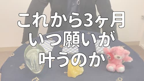 占い館セレーネYouTubeチャンネルで水森太陽先生のタロット占い動画が公開!
