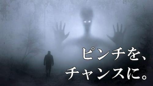 占い館セレーネYouTubeチャンネルで草彅健太先生の心理テスト動画が公開!