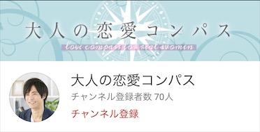 木田真也先生のYouTubeチャンネルがスタート!